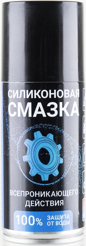 Смазка силиконовая ВМПАвто Silicot Spray, универсальная, 150 млАС.060032Универсальная смазка-спрей ВМПАвто Silicot Spray позволяет эффективно смазывать трущиеся поверхности везде, где это необходимо, защищает металлические элементы от появления коррозии и окислов.Применение:-Для замков и петель. Аэрозоль предназначен для быстрого смазывания любых типов замков. Обладает проникающей способностью, прекрасно смазывает детали, защищает от коррозии.-Диэлектрическая. Обладает высокой проникающей способностью и позволяет повысить надежность работы электрики. Аэрозоль нейтрален к пластиковым и резиновым оплеткам проводов; обладает гидрофобными свойствам и защищает от химической коррозии.-Для резиновых уплотнителей. Предотвращает примерзания, высыхания и обесцвечивания резины, придает ей блеск и защищает от агрессивного воздействия негативных факторов внешней среды.Температурный диапазон: -50°C до +200°C.100% защита от воды.