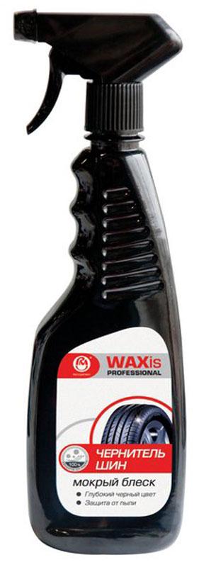 Чернитель шин РМ WAXis Professional, 500 мл7405Предназначен для профессионального ухода и восстановления первоначального цвета боковой поверхности шины. Восстанавливает и придает глубокий черный цвет, предохраняя от растрескивания 100% защита от пыли