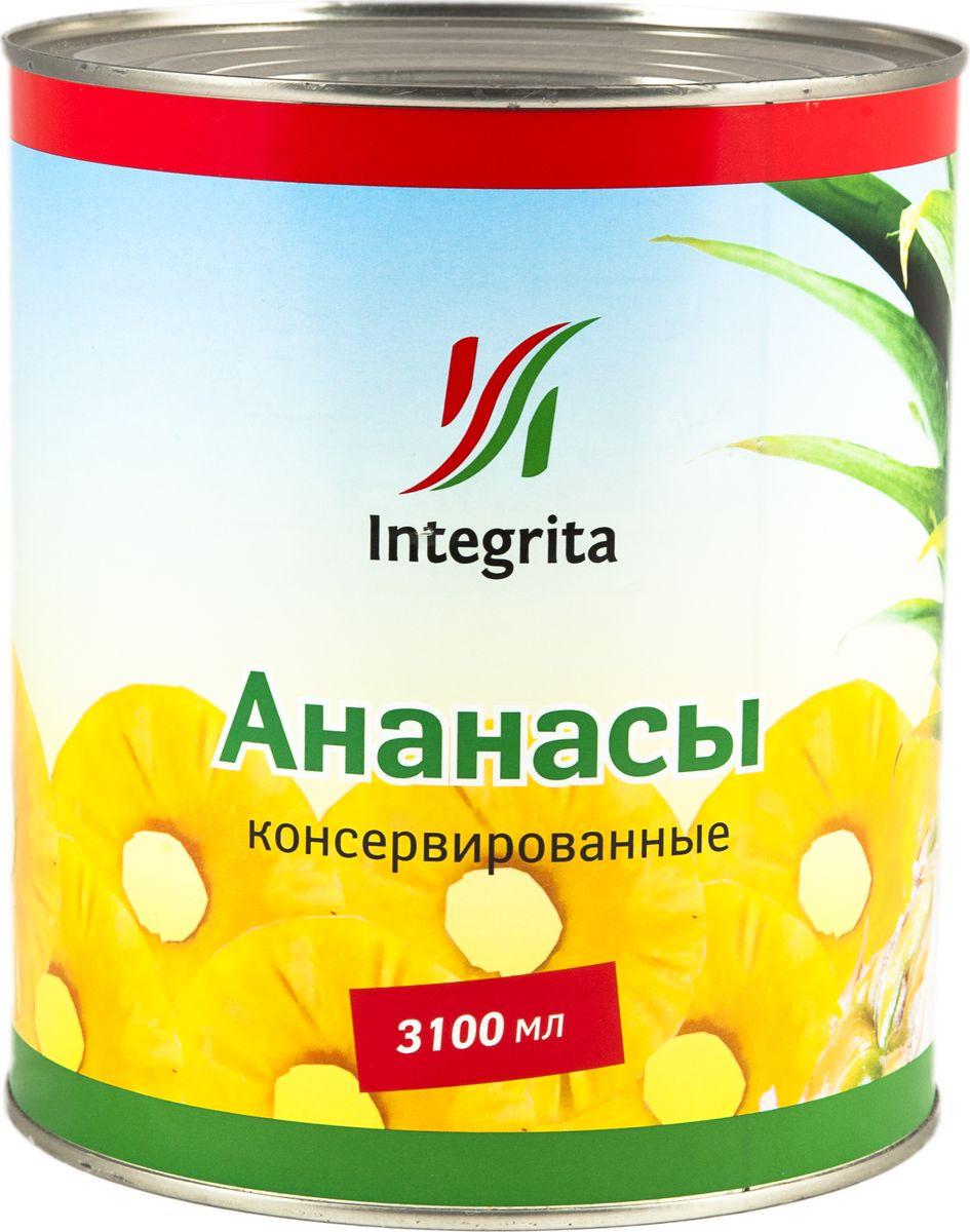Integrita ананасы резанные кольцами в сиропе, 3,05 кг