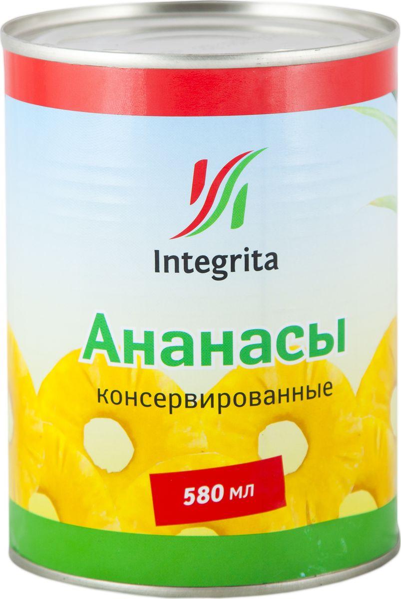 Integrita ананасы резанные кольцами в сиропе, 565 г lorado персики половинки в легком сиропе 850 мл