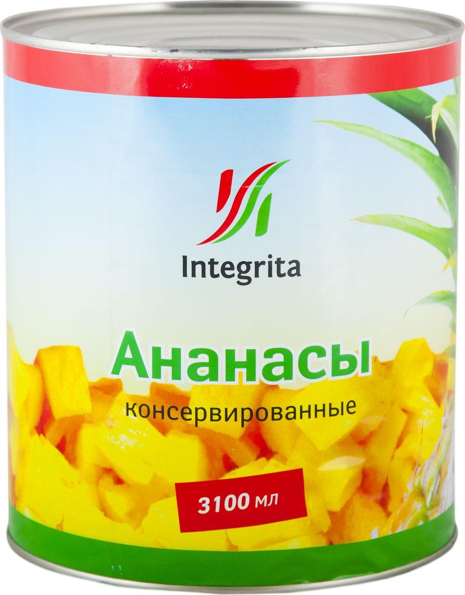 Integrita ананасы резанные кусочками в сиропе, 3,05 кг lorado персики половинки в легком сиропе 850 мл