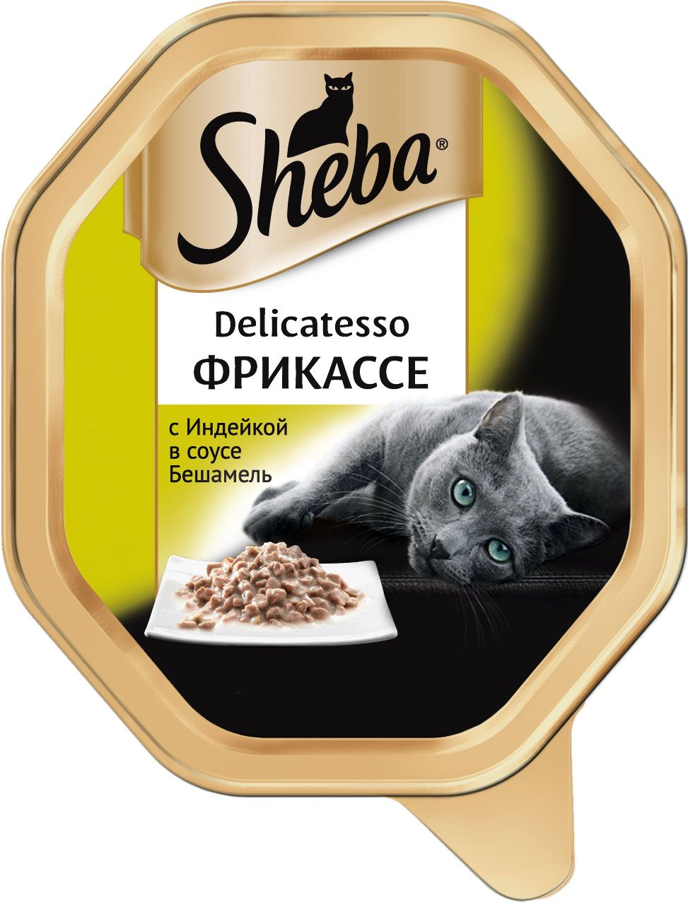 Корм консервированный Sheba Delicatesso, для взрослых кошек, от 1 года, фрикассе индейка в соусе бешамель, 85 г х 22 шт80691Консервированный корм Sheba Delicatesso предназначен для взрослых кошек от 1 года. Насыщенный мясной вкус и необычное сочетание паштета и мясных ломтиков не оставит вашу любимицу равнодушной, а особая сервировка подчеркнет все богатство вкусаизысканного деликатеса! В состав корма входят мясо и мясные ингредиенты самого высокого качества, а также витамины, злаки, таурин и минеральные вещества. Каждый ломтик бережно обварен и полит нежным соусом. В составе нет сои, консервантов, искусственных красителей и усилителей вкуса.Товар сертифицирован.