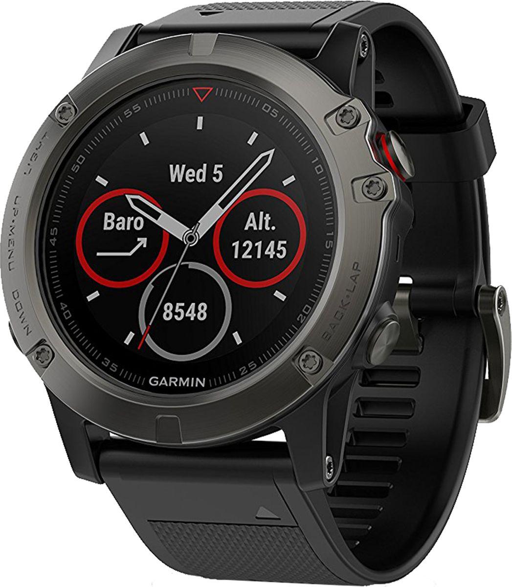 Часы спортивные Garmin Fenix 5X Sapphire, цвет: серый. 010-01733-01010-01733-01Мультиспортивные часы с GPS/ГЛОНАСС для путешествий с топографическими картамиFenix 5Х туристические часы (51мм) серые с черным ремешком, сапфировым стеклом и Wi-FiПредустановленная топографическая картаПремиум-часы с GPS/ГЛОНАСС, мультиспортивными тренировками и встроенным оптическим пульсометром Elevate1Созданы для активных приключений: прочный корпус со стальным безелем, кнопками и задней крышкой, защита от воды 100мВиджеты, которые показывают эффективность ход тренировок доступны одним касаниемСмарт функции2 - интеллектуальные оповещения, автоматическая загрузка в интернет-сообщество Garmin Connect и персонализация через загружаемые бесплатные циферблаты и приложения из магазина Connect IQВстроенные датчики: GPS и ГЛОНАСС, 3-х осевой магнитный компас, гироскоп, термометр, барометр и барометрический высотомерСрок работы от батареи: до двух недель в режиме умных часов (зависит от настроек), до 24 часов в режиме тренировки с GPS или до 60 часов в режиме экономии UltraTracСовершенствуйтесь весь день, каждый день. Fenix 5 - это высококачественные умные GPS-часы с мультиспортом, интеллектуальными уведомлениями2 и встроенным оптическим пульсометром на запястье1. Улучшенные функции фитнеса и быстросменные ремешки, которые позволяют вам уйти с рабочего места на тренировку, без задержек. Каким бы видом спорта вы не занимались, Fenix 5 его поддерживает, благодаря встроенным профилям деятельности и показателям производительности.Две системы навигацииFenix 5 оснащен улучшенным спутниковым приемником GPS и ГЛОНАСС для отслеживания местоположения в сложных условиях. Вы можете рассчитывать на длительное время автономной работы в каждом режиме работы (конкретное время зависит от модификации часов и настроек). Защита от воды 100м позволит вам с уверенностью путешествовать везде, где захочется.Отличная читаемость на ходуЯркий полноцветный дисплей Garmin Chroma Display со светодиодной подсветкой обеспечи