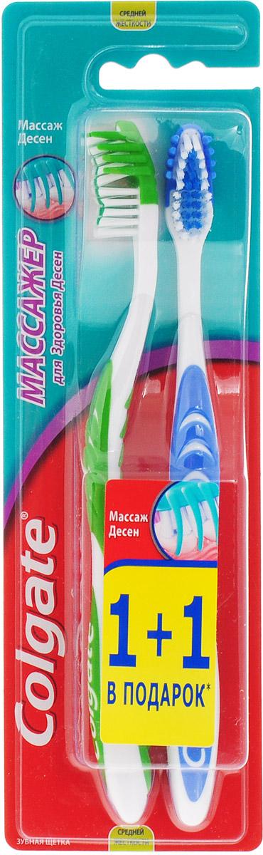 Colgate Зубная щетка Массажер, средняя жесткость, 1 + 1 бесплатно, цвет: зеленый, синийFCN20845_зеленый/синийЗубная щетка Colgate Массажер средней жесткости - это единственная зубная щетка, которая сочетает гибкую головку с массирующими щетинками из мягкой резины. Мягкие резиновые щетинки нежно массируют десны, стимулируя кровообращение. Уникальная гибкая головкащетки позволяет адаптироваться к контурам зубов, а наличиеразноуровневых щетинок позволяет эффективно удалять налет и остатки пищи из межзубных промежутков.Удобная и эргономичная ручка с резиновыми накладками предотвращает скольжение щетки в руке и обеспечивает удобство использования.Стоматологи рекомендуют менять зубную щетку раз в три месяца.Товар сертифицирован.
