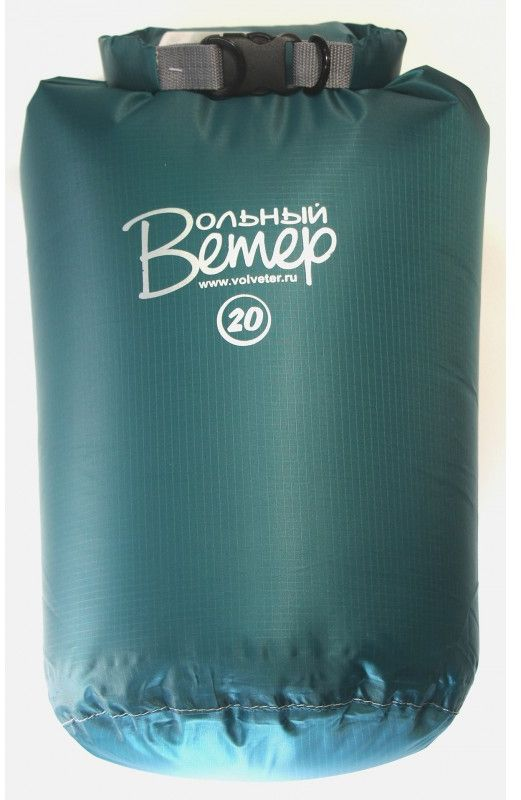 Гермомешок Вольный ветер Taffeta, цвет: зеленый, 20 л21007Гермомешок Taffeta 20 - это лёгкий и компактный гермомешок, сделанный из ткани таффета. Такой сверхлёгкий гермомешок особенно актуален для походов, где на счету каждый грамм.