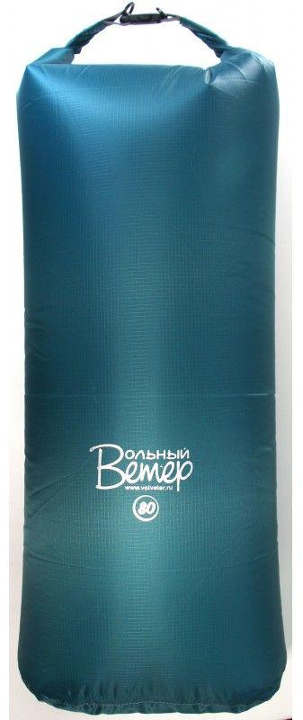 Гермомешок Вольный ветер Taffeta, цвет: зеленый, 80 л21010Гермомешок Taffeta - это лёгкий и вместительный гермомешок, изготовленный из ткани таффета. Такой сверхлёгкий гермомешок особенно актуален для походов в горы, где на счету каждый грамм. Гермомешок выполнен из материала с полиуретановым покрытием Nylon Taffeta PU 5000. Все швы гермомешка проварены полиуретановой пленкой. Для более качественной скрутки для закрывания - вдоль клапана пришита пластиковая лента. Если гермоупаковка из ПВХ отличается прочностью, то гермоупаковка из Таффеты - легкостью, притом что водостойкость у Таффеты - 5000 МВС. Рекомендуется использовать как непромокаемую вкладку в рюкзак или для дополнительной защиты особо ценных вещей: продуктов, аптечки, спальника. Высота полная: 114 см.Высота рабочая (без скрутки): 94 см. Ширина дна: 38 см.