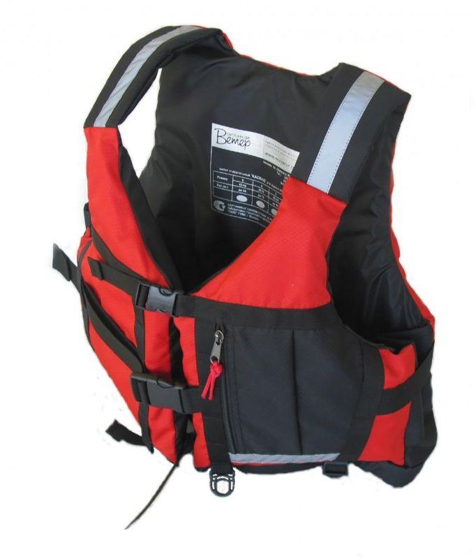 Жилет страховочный Вольный Ветер Каскад. Размер XL жилет спасательный вольный ветер стандарт детский