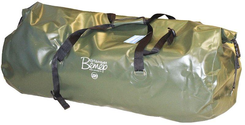 Гермобаул Вольный ветер, цвет: зеленый, 120 л21032Гермобаул - это герметичная сумка объёмом в 120 литров, которая прекрасно подходит для путешествий на любые мероприятия, связанные с водой. Эта герметичная сумка имеет шесть металлических полуколец, приваренных на станках с ТВЧ. Узлы и технология установки полуколец на гермосумку обеспечивают прочность и герметичность гермобаула даже при экстремально высоких нагрузках, превышающих реальную нагрузку гермосумки в 2-3 раза. Также эти металлические полукольца позволяют надёжно закрепить гермобаул на катамаране, во время категорийного сплава, или в лодке во время простого путешествия. Все швы гермосумки (гермобаула) проварены. Вдоль клапана гермосумки (гермобаула) пришита пластиковая лента, что обеспечивает более плотную скрутку и фиксацию клапана.