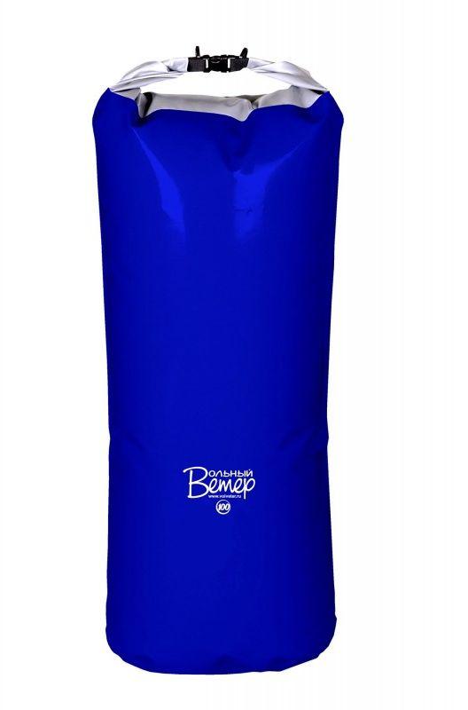 Гермомешок Вольный ветер, цвет: синий, 100 л21005Гермомешок объемом 100 л изготовлен из качественных синтетических тканей с двухсторонним покрытием ПВХ. Все швы проварены. Вдоль клапана пришита пластиковая лента, что обеспечивает более плотную скрутку и фиксацию клапана. Высота полная: 120 см. Высота рабочая (без скрутки): 100 см.Ширина дна: 42 см.