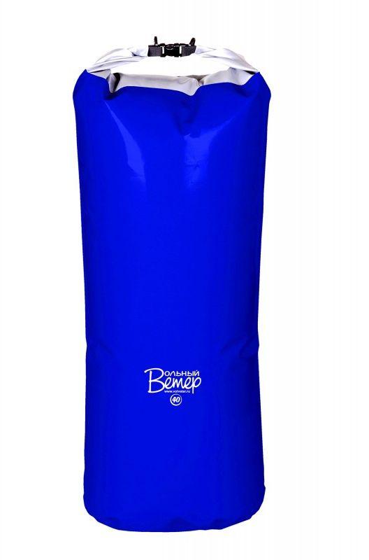 Гермомешок Вольный ветер, цвет: синий, 40 л21002Гермомешок объемом 40 л изготовлен из качественных синтетических тканей с двухсторонним покрытием ПВХ. Все швы проварены. Вдоль клапана пришита пластиковая лента, что обеспечивает более плотную скрутку и фиксацию клапана. Высота полная: 95 см.Высота рабочая (без скрутки): 77 см.Ширина дна: 28 см.