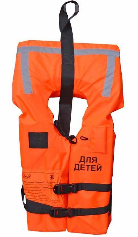 Жилет спасательный Вольный Ветер Речник-Детский жилет спасательный вольный ветер стандарт детский