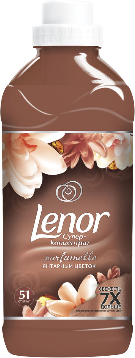Кондиционер для белья Lenor Янтарный цветок, 51 стирка, 1,8лLR-81564926Коллекция Lenor Parfumelle позволяет превратить повседневные заботы в чувственное наслаждение. Утонченные ароматы в духе последних тенденций воздействуют на разные органы чувств. Кондиционер для белья питает, обогащает и поддерживает новизну ткани с перво