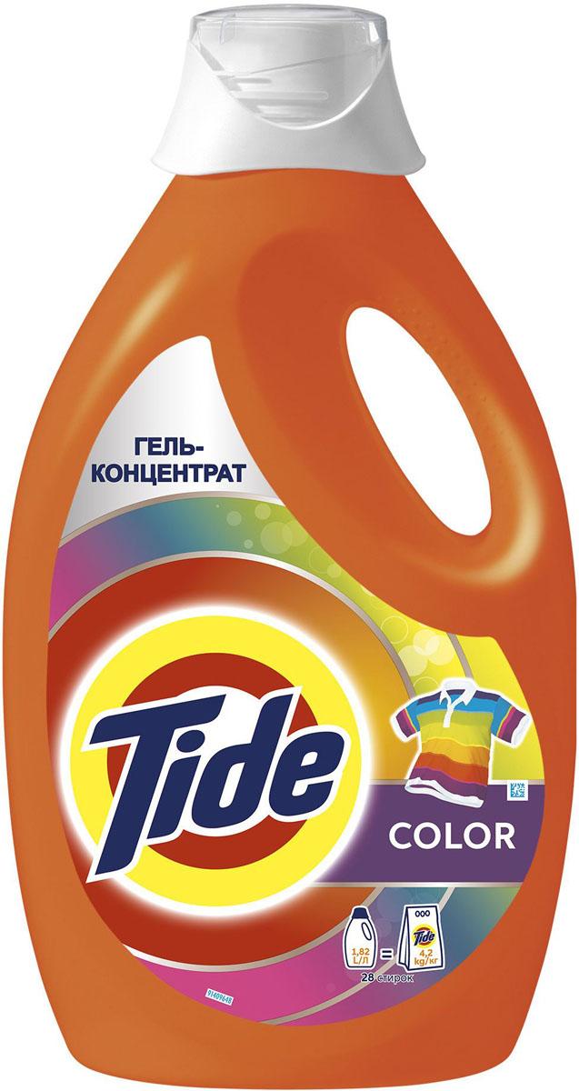 Гель для стирки Tide Color, 1,82 лTS-81648714Гель-концентрат Tide Color отлично отстирывает одежду, заботясь о яркости ее цвета. Не тратьте драгоценное время на стирку — доверьте ее Tide, и он с легкостью сделает все за вас. Вдобавок Tide придаст вашей одежде легкий и приятный аромат.
