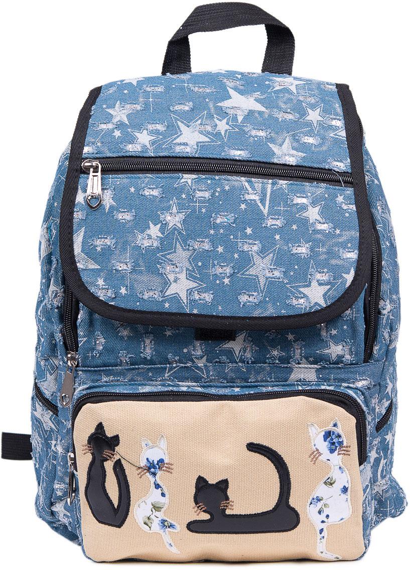 Рюкзак женский Nuages, цвет: голубой. NR7116/1blueNR7116/1blueТекстильный рюкзак. Основное отделение на молнии, 1 карман на молнии сзади, 2 боковых кармана на молнии, карман на молнии на клапане, клапан на липучке, карман на молнии на спинке .