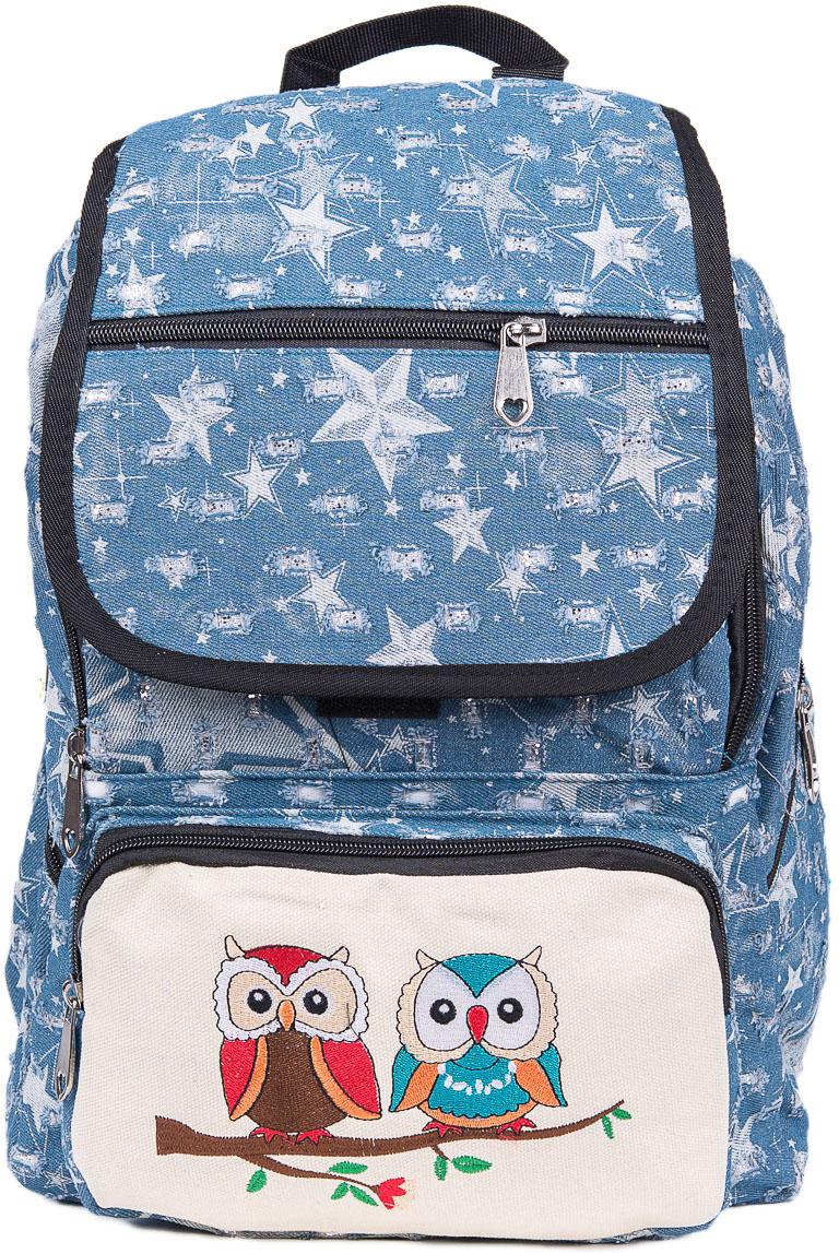 Рюкзак женский Nuages, цвет: голубой. NR7118/1blueNR7118/1blueЖенский рюкзак Nuages изготовлен из плотного текстиля с забавным рисунком. Рюкзак имеет одно основное отделение и закрывается на застежку-молнию и клапаном на липучке. На лицевой стороне находится один объемный карман на молнии, один карман на молнии на клапане, по бокам два кармана на молнии и сзади один карман на молнии.Рюкзак оснащен плечевыми лямками регулируемой длины из текстиля и короткой ручкой. Стильный рюкзак эффектно дополнит ваш яркий образ.