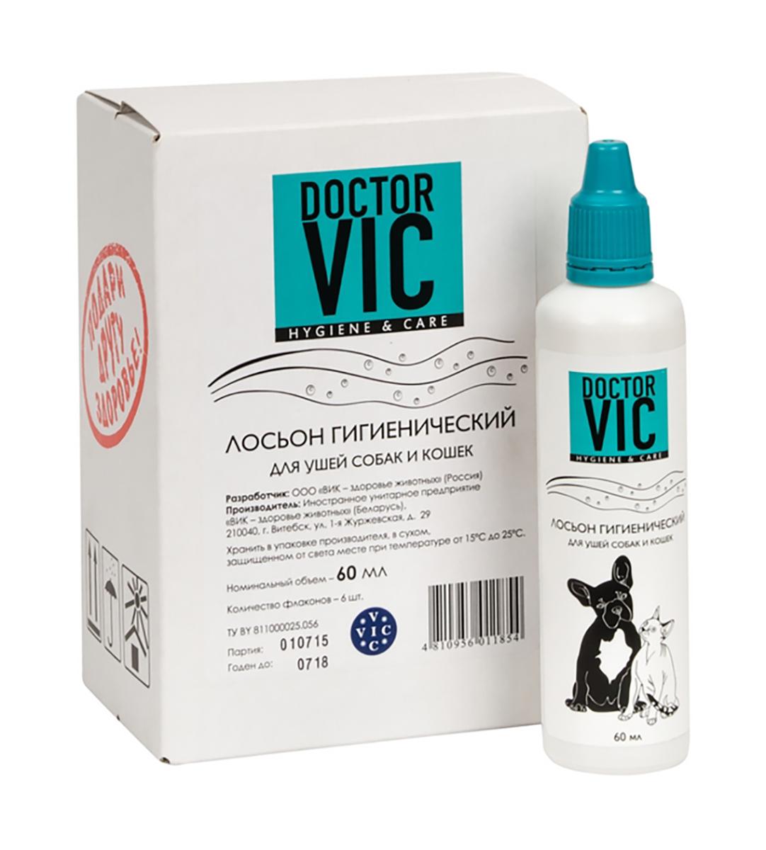Лосьон гигиенический Doctor Vic, для ушей собак и кошек, 60 мл шорты nike шорты psg y nk brt stad short ha