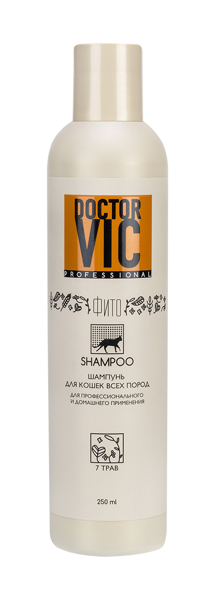 Шампунь для кошек Doctor Vic 7 трав, 250 млФИТ000150Богатая формула экстрактов трав укрепляет и успокаивает кожу и шерстный покров, снимает раздражение, покраснение, шелушение и зуд, оказывает противогрибковое действие.