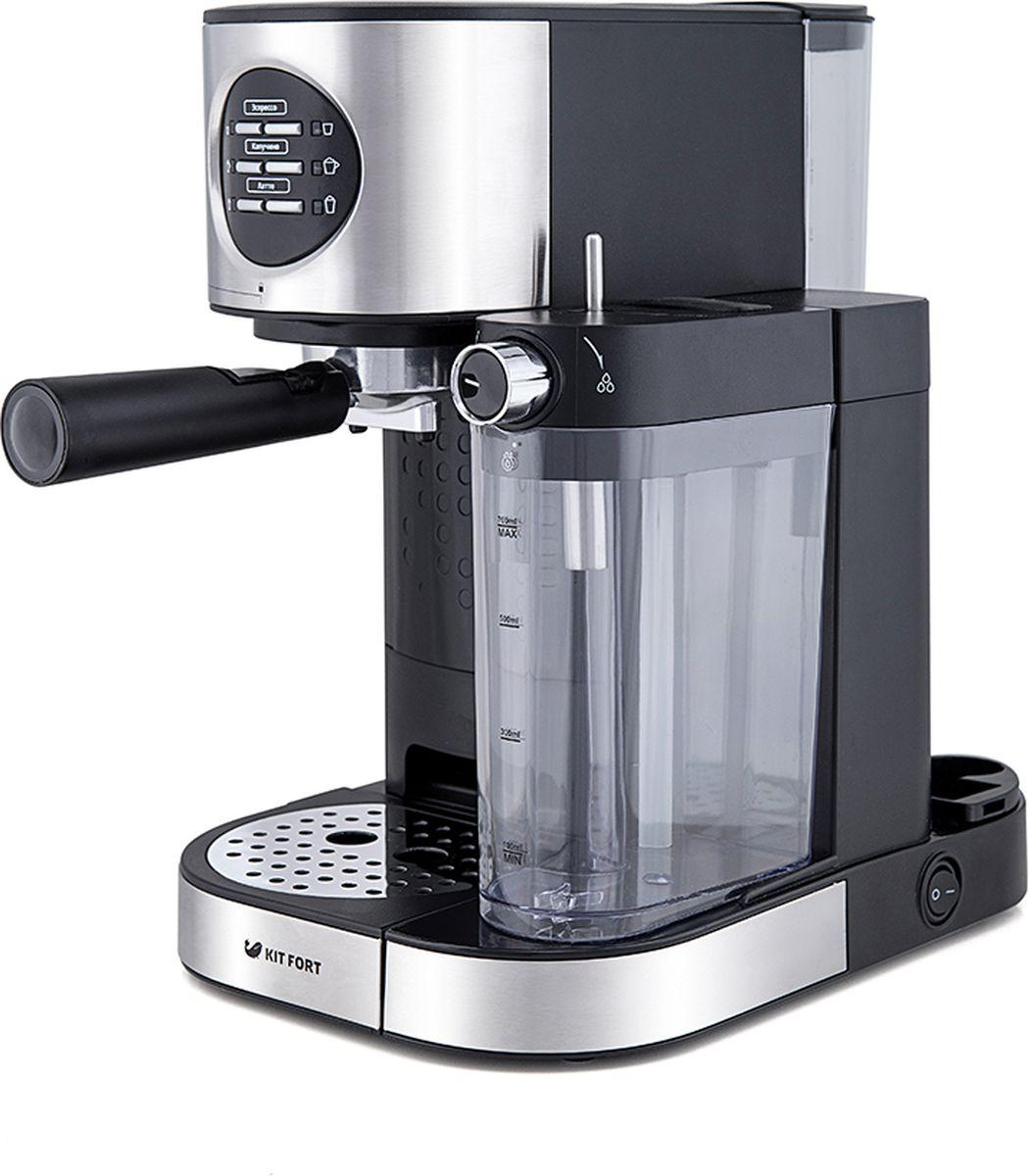 Kitfort КТ-703 кофеваркаКТ-703Помповая рожковая автоматическая кофеварка Kitfort КТ-703 поможет приготовить кофе эспрессо, капучино или латте. Тип и объем напитка выбирается нажатием кнопки, а молочная пенка приготовляется во встроенном автоматическом капучинаторе.Принцип действия кофеварки основан на пропускании горячей воды под давлением в несколько атмосфер через слой молотого кофе. Температура воды контролируется встроенным термостатом. Это позволяет быстро и полно экстрагировать из заварки все полезные вещества и получить отличный кофе. А благодаря функции взбивания молочной пены вы сможете приготовить настоящий капучино или латте. Функция программирования позволяет подстроить количество напитка под объем чашки.