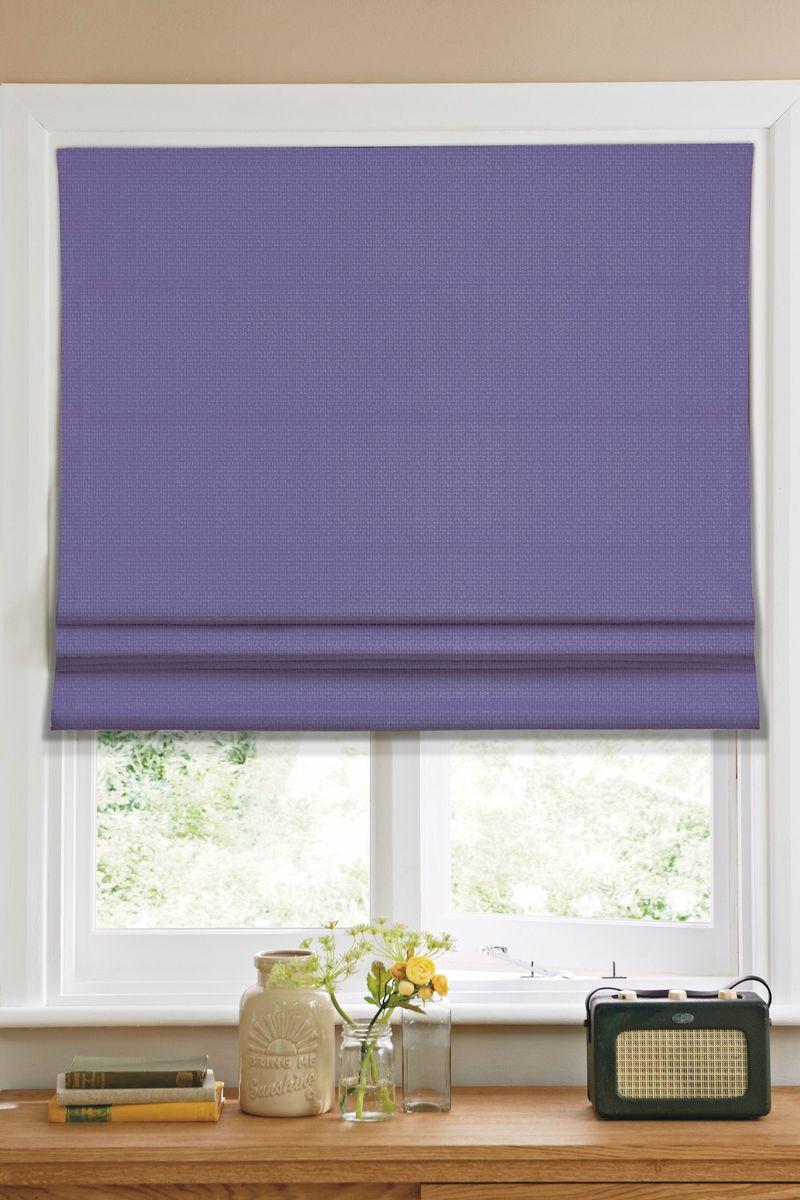 """Римская штора """"Эскар"""", выполненная из высокопрочной ткани фиолетового цвета, является отличным заменителем обычных портьер. Ее можно установить там, где невозможно повесить обычные шторы. Конструкция шторы позволяет ее разместить даже на самых маленьких оконных проемах, а специальная пропитка ткани сделает данный вид декора окна эстетичным долгое время.  Римская штора представляет собой полотно, по ширине которого параллельно друг другу вшиты пластиковые или деревянные рейки. На концах этих планок закреплены кольца, сквозь которые пропущен шнур. С его помощью осуществляется управление шторой. При движении шнура вниз происходит складывание полотна и его поднятие в верхнюю часть оконного проема. При закрывании шнур поднимается, а складки, образованные тканью, расправляются и опускаются на окно.  Такая штора станет прекрасным элементом декора окна и гармонично впишется в интерьер любого помещения. Комплект для монтажа прилагается."""