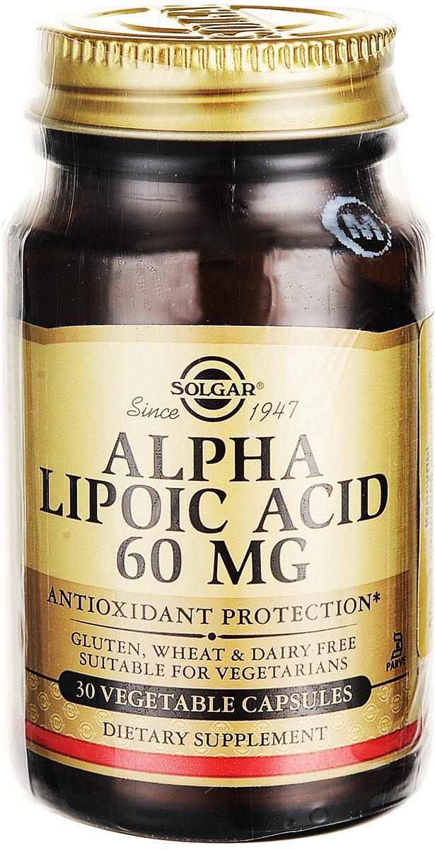 Солгар Альфа-липоевая кислота, 30 капсул203936Биологически активная добавка Альфа-липоевая кислота – является высокоэффективынм антиоксидантным средством, то есть, она нейтрализует активный кислород, в большом количестве накапливающемся в организме из-за утомлений, стрессов и воздействия ультрафиолетовых лучей. Кроме того, это препарат способствует эффективному преобразованию углеводов, попадающих в организм с пищей, в энергию. Благодаря сочетанию с витамином С, альфа-липоевая кислота, входящая в состав добавки, также способствует восстановлению клеток кожи, омолаживая и укрепляя ее. В результате применения этой добавки разглаживаются шрамы от прыщей и дерматитов, поры становятся незаметными, а кожа приобретает ровное здоровое сияние. Сфера применения: Витаминология. Товар сертифицирован.Уважаемые клиенты! Обращаем ваше внимание на возможные изменения в дизайне упаковки. Качественные характеристики товара остаются неизменными. Поставка осуществляется в зависимости от наличия на складе.