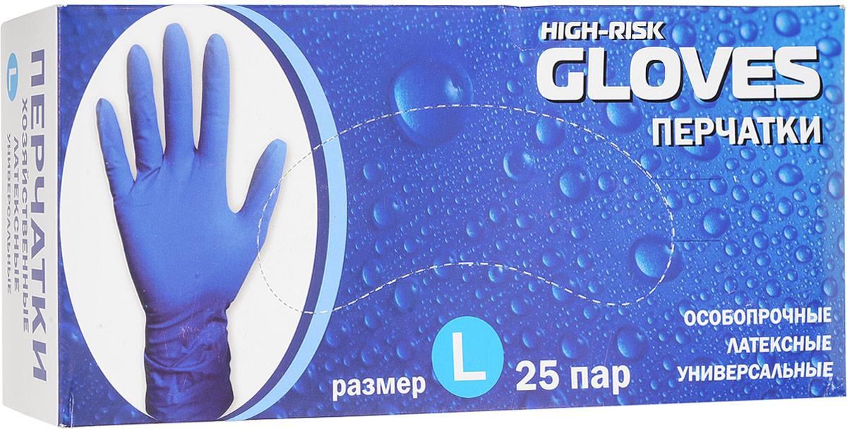 Перчатки хозяйственные High-Risk, универсальные, 50 шт. Размер LСИЗ25518_синийЛатексные хозяйственные перчатки High-Risk предназначены для защиты рук от влаги и грязи при выполнении домашних и садовых работ. Универсальная форма перчаток позволяет надевать перчатку на любую руку. Повышенное содержание латекса делает перчатки эластичными и прочными, позволяет продлить время их использования и исключает возможность разрыва при надевании. Верхняя часть перчатки текстурирована, что позволяет удержать предметы в мыльном растворе. Перчатки обеспечат комфорт и удобство в работе. В комплекте 50 перчаток.Уважаемые клиенты!Обращаем ваше внимание на возможные изменения в дизайне упаковки. Качественные характеристики товара остаются неизменными. Поставка осуществляется в зависимости от наличия на складе.