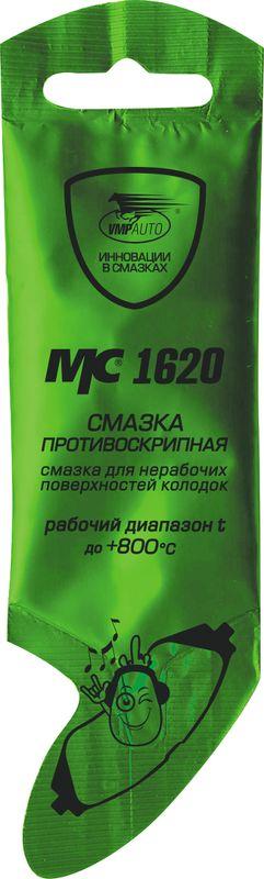 Смазка ВМПАвто МС 1620, против скрипов, для нерабочих поверхностей колодок, 5 гАС.060075Смазка ВМПАвто МС 1620 препятствует возникновению скрипа, заклиниванию и неравномерному износу колодок и диска. Наноситься на нерабочую сторону колодки.