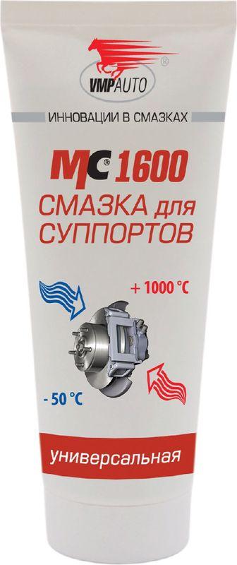Смазка ВМПАвто МС 1600, универсальная, для суппортов, 100 гАС.060079Высокотемпературная смазка ВМПАвто МС 1600 для тормозных систем автомобилей. Обеспечивает подвижность деталей суппорта, равномерный износ колодок, сокращает тормозной путь.Свойства:Сокращает тормозной путь.Устраняет скрип тормозов.Препятствует неравномерному износу колодок.
