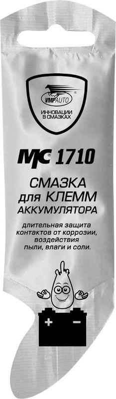 Смазка ВМПАвто МС 1710, для клемм аккумулятора, 10 гАС.060084Смазка ВМПАвто МС 1710 создает защитную пленку и предохраняет контакты от коррозии, воздействия пыли, влаги и соли. Важно! Наносить на одетую клемму!Уважаемые клиенты! Обращаем ваше внимание на возможные изменения в дизайне упаковки. Качественные характеристики товара остаются неизменными. Поставка осуществляется в зависимости от наличия на складе.