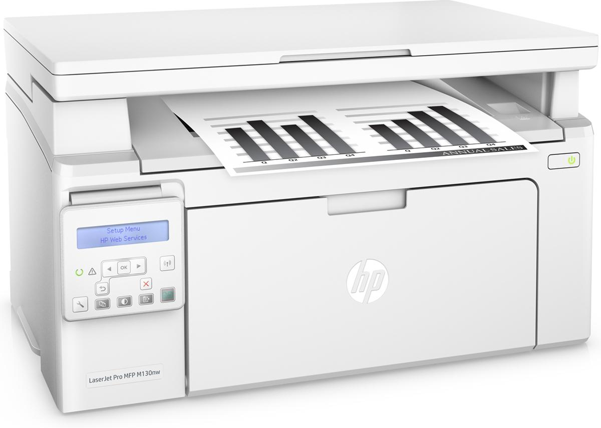 HP LaserJet Pro M132nw МФУG3Q62AОцените удобные возможности для работы с помощью компактного устройства HP LaserJet Pro M132nw и картриджей с технологией JetIntelligence. Это беспроводное МФУ позволяет печатать документы профессионального качества с различных мобильных устройств, сканировать и копировать материалы, использовать факсимильную связь, а также значительно экономить энергию.Компактное МФУ HP LaserJet Pro M132fw занимает совсем немного места, оно объединяет в себе функции печати, сканирование и копирования.Вам не придется долго ждать. Печать до 22 страниц в минуту, выход первой страницы всего за 7,3 секунды.Печать с iPhone и iPad с помощью технологии AirPrint с автоматическим подбором масштаба в соответствии с форматом бумаги.С помощью функции HP ePrint можно выполнять печать непосредственно со смартфонов, планшетов и ноутбуков. Это так же легко, как отправлять сообщения по электронной почте.Благодаря технологии Wi-Fi Direct можно выполнять печать напрямую с мобильных устройств без подключения к корпоративной сети.Технология Google Cloud Print 2.0 позволяет отправлять задания печати напрямую со смартфона, планшета или ПК на любой принтер компании.Черный тонер обеспечивает высокую контрастность черно-белых текстов, шрифтов и графических изображений. Специальная технология контроля поможет следить за уровнем тонера и печатать максимальное количество страниц.Благодаря автоматическому снятию защитной ленты-заглушки и удобной упаковке замена картриджей не представляет сложности.