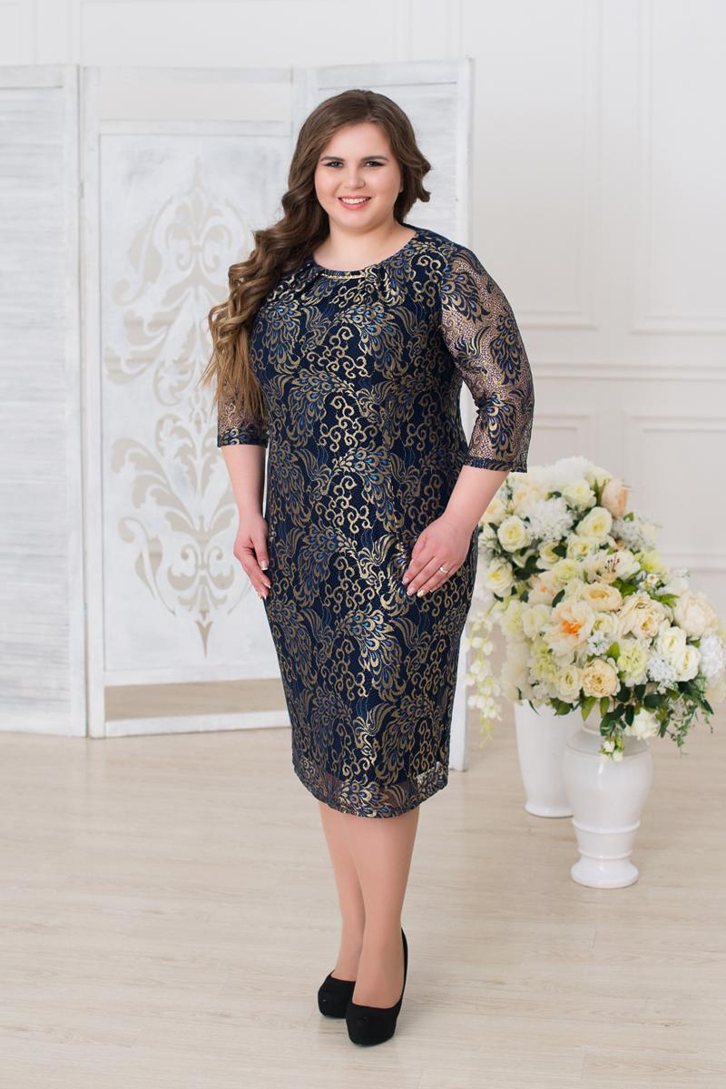 Платье женское Fill, цвет: синий, золотистый. ФИЛ-255002-57. Размер 54ФИЛ-255002-57Платье с длинными рукавами Fill прямого кроя выполнено из высококачественного материала и оформлено стильным принтом. Модель миди-длины с круглым вырезом горловины дополнена спереди металлической фурнитурой. Особенностью данной модели можно назвать ее роскошность и легкость. Уникальное платье навевает мысли о походе в театр или ресторан.