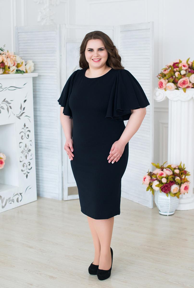 Платье женское Fill, цвет: темно-синий. ФИЛ-259015. Размер 48ФИЛ-259015Модель сочетает в себе строгость стиля и игривость, исполнено в ярких тонах и подчеркивает Вашу индивидуальность.