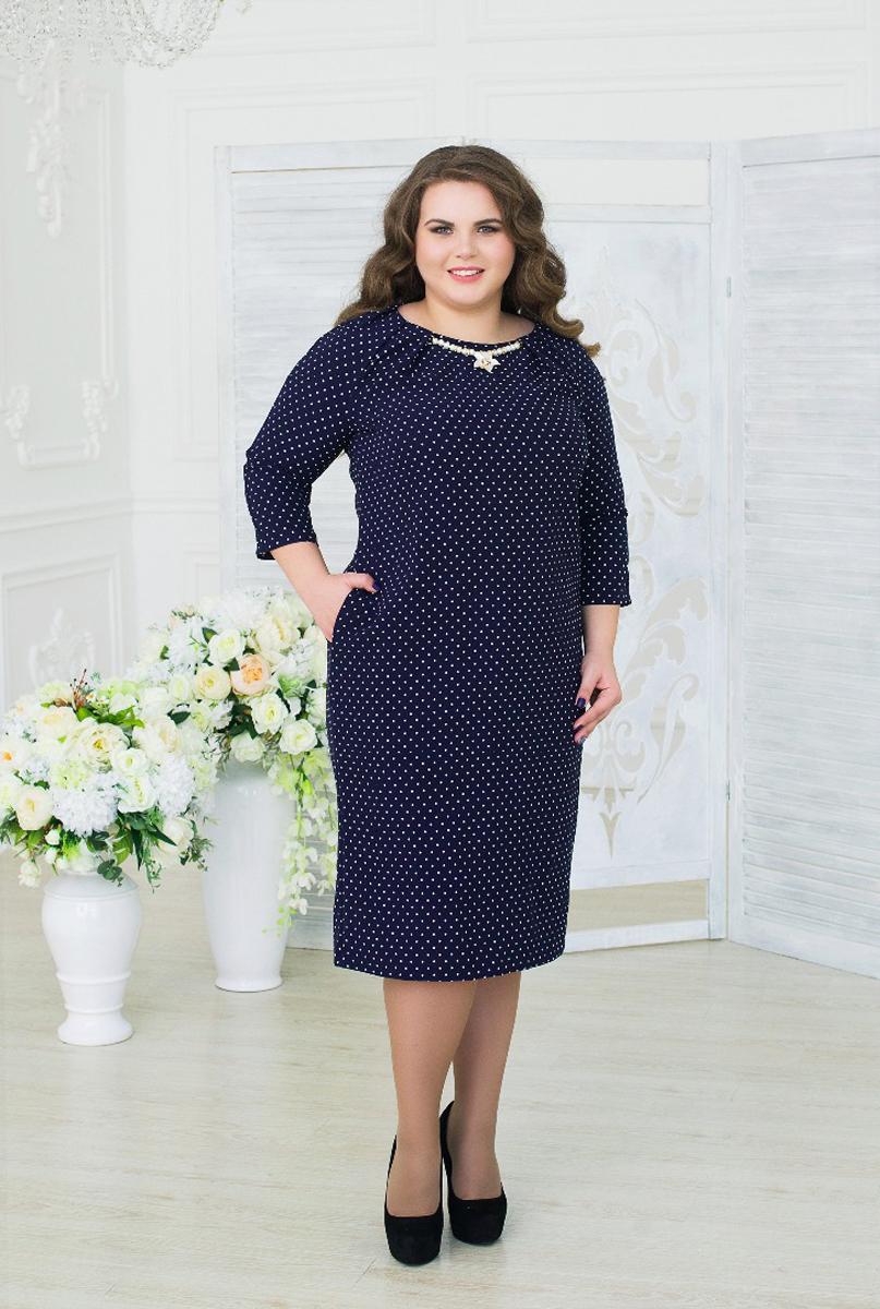 Платье женское Fill, цвет: синий. ФИЛ-272002-13. Размер 54ФИЛ-272002-13Платье с длинными рукавами Fill приталенного кроя выполнено из высококачественного материала и оформлено спереди металлической фурнитурой. Модель миди-длины с круглым вырезом горловины должно быть в гардеробе каждой модницы. Сочетая в себе два стиля, платье дополнено принтом в горох, а покрой придает силуэту стройность.