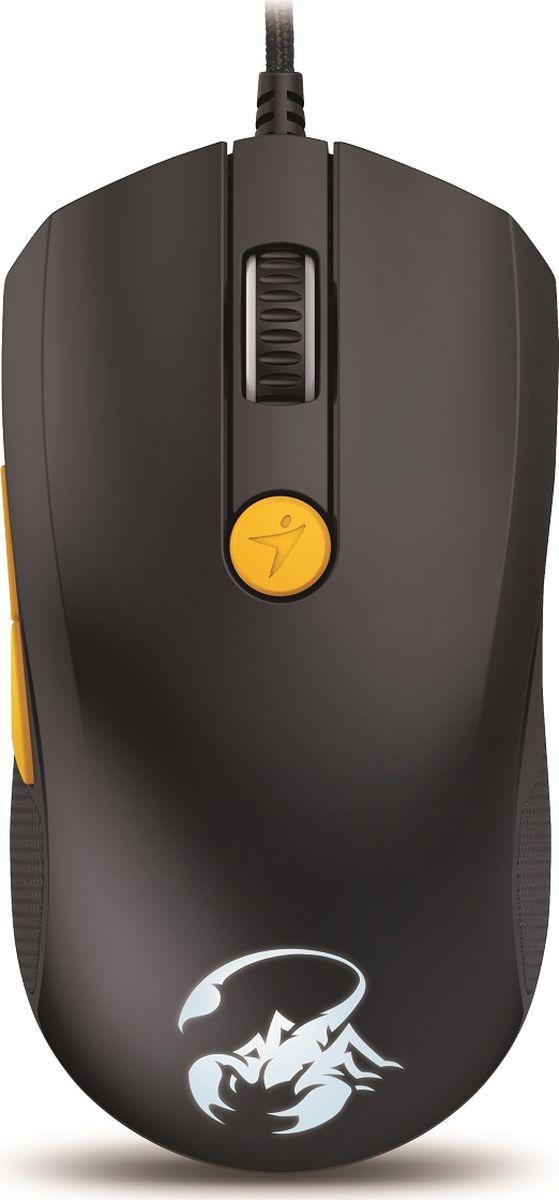 Genius Scorpion M8-610, Black Orange мышь игровая - Клавиатуры и мыши