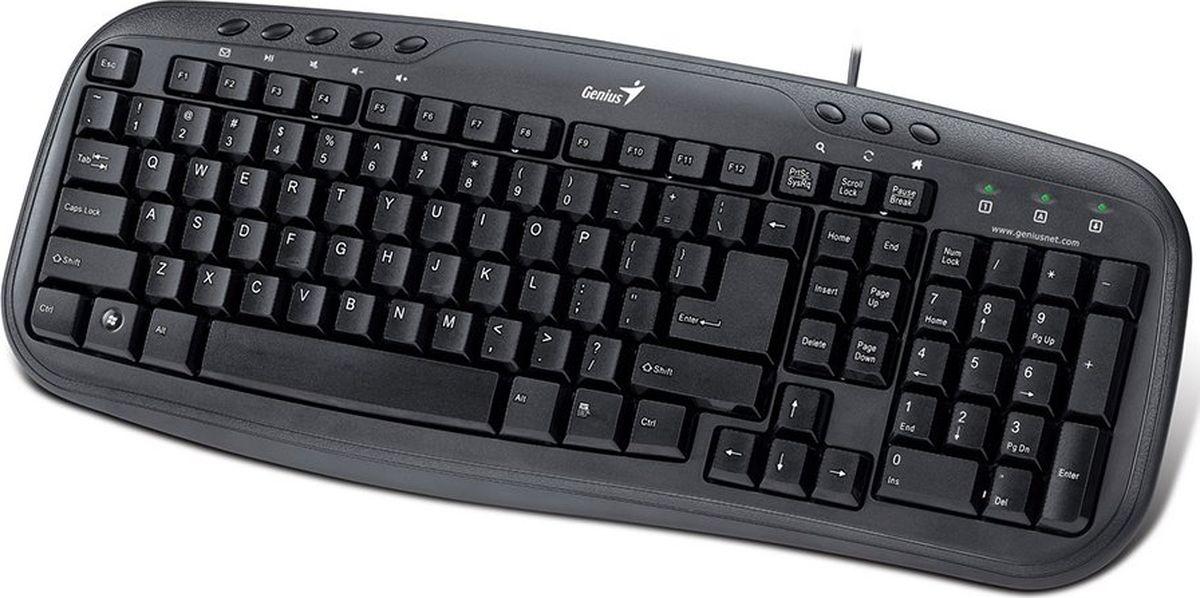 Genius KB-M200, Black клавиатура31310049106Genius KB-M200 - удобная клавиатура, которая прекрасно подходит для работы в Windows. Крупные клавиши удобны в работе. Имеется 8 мультимедийных клавиш.Клавиши устройства относятся к мембранному типу. Присутствует блок цифровых кнопок, над которым находятся световые индикаторы. Подключение к компьютеру производится с помощью USB-интерфейса.Модель содержит 111 кнопок, символы на которых нанесены с помощью лазерной печати. Она обеспечивает сохранность обозначений на кнопках при длительной работе.