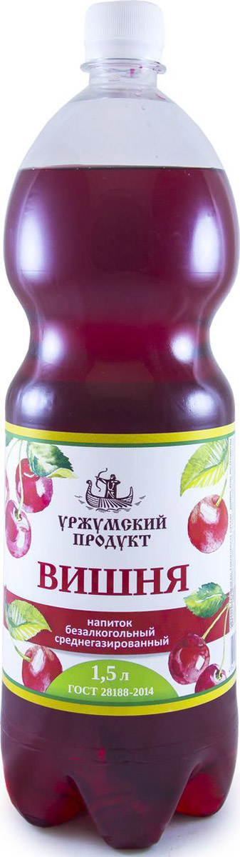 Напиток Вишня среднегазированный, 1,5 л4607034171834Напиток с сочным вкусом спелой вишни