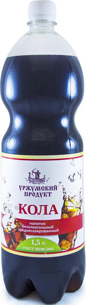 Напиток Кола среднегазированный, 1,5 л4607034171858Напиток с теплым, кремовым шоколадным вкусом.