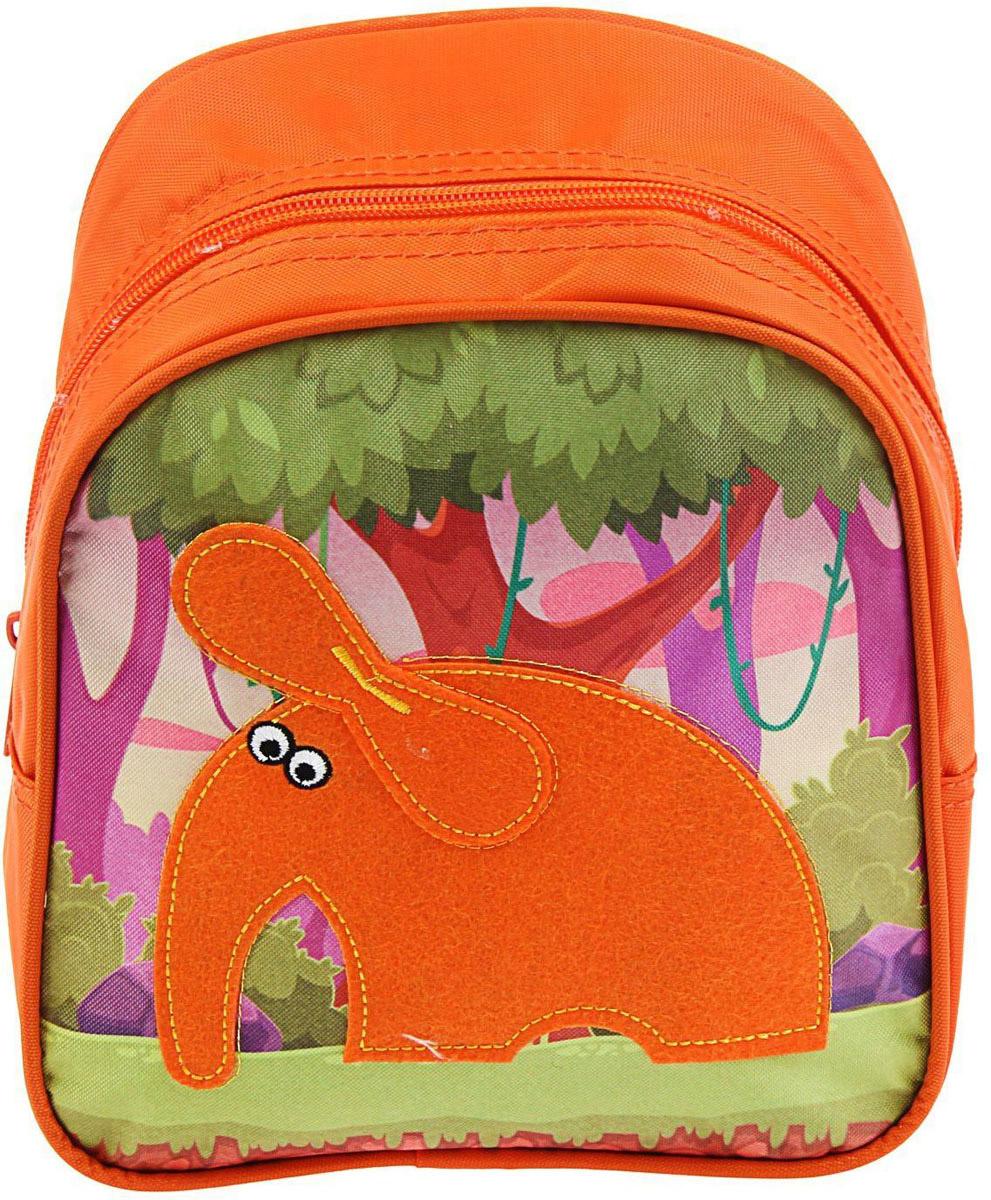 Росмэн Рюкзак дошкольный Слон1392312Очаровательный рюкзачок Слон - это невероятно привлекательный аксессуар для вашего малыша.В его внутреннем отделении на застежке-молнии легко поместятся не только игрушки, но даже тетрадка или книжка.Благодаря регулируемым лямкам, рюкзачок подходит детям любого роста. Удобная ручка помогает носить аксессуар в руке или размещать на вешалке.Изделие изготовлено из износостойкой, водонепроницаемой ткани, поэтому оно будет служить долгое время, сохраняя вещи сухими даже в дождливую погоду. Рюкзачок декорирован аппликацией из фетра в виде милого слоника, вышивкой и цветным принтом (сублимированной печатью).