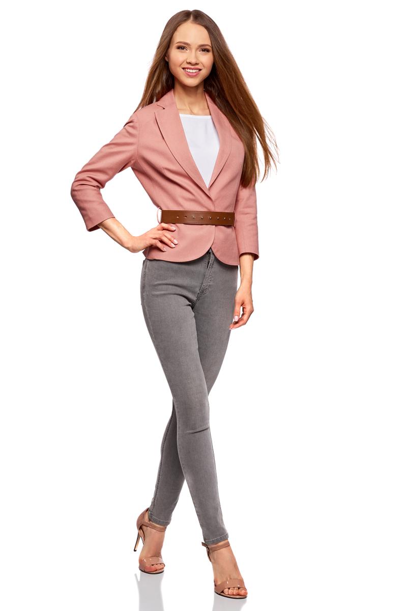 Купить Жакет женский oodji Collection, цвет: розово-бежевый. 21202076-2/45503/3300N. Размер 46-170 (52-170)