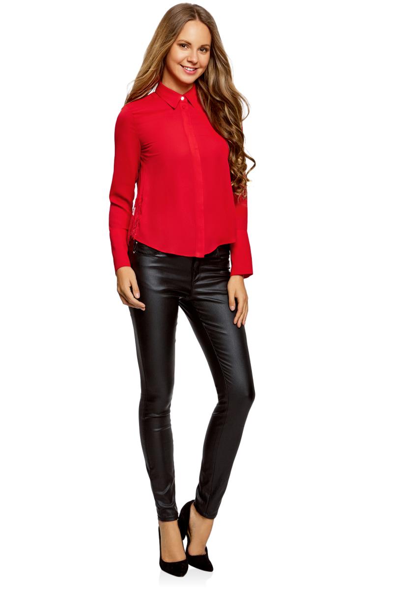 Блузка женская oodji Collection, цвет: красный. 21400401/45287/4500N. Размер 38-170 (44-170) блуза oodji oodji oo001ewnwa96