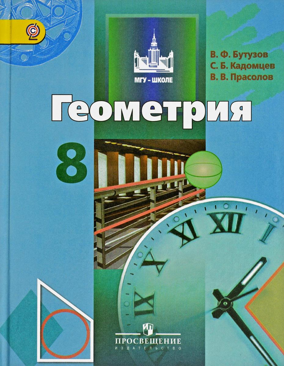 kartine-zarosshiy-dopushennie-uchebniki-po-2011-goda-literature-turgeneva-mumu