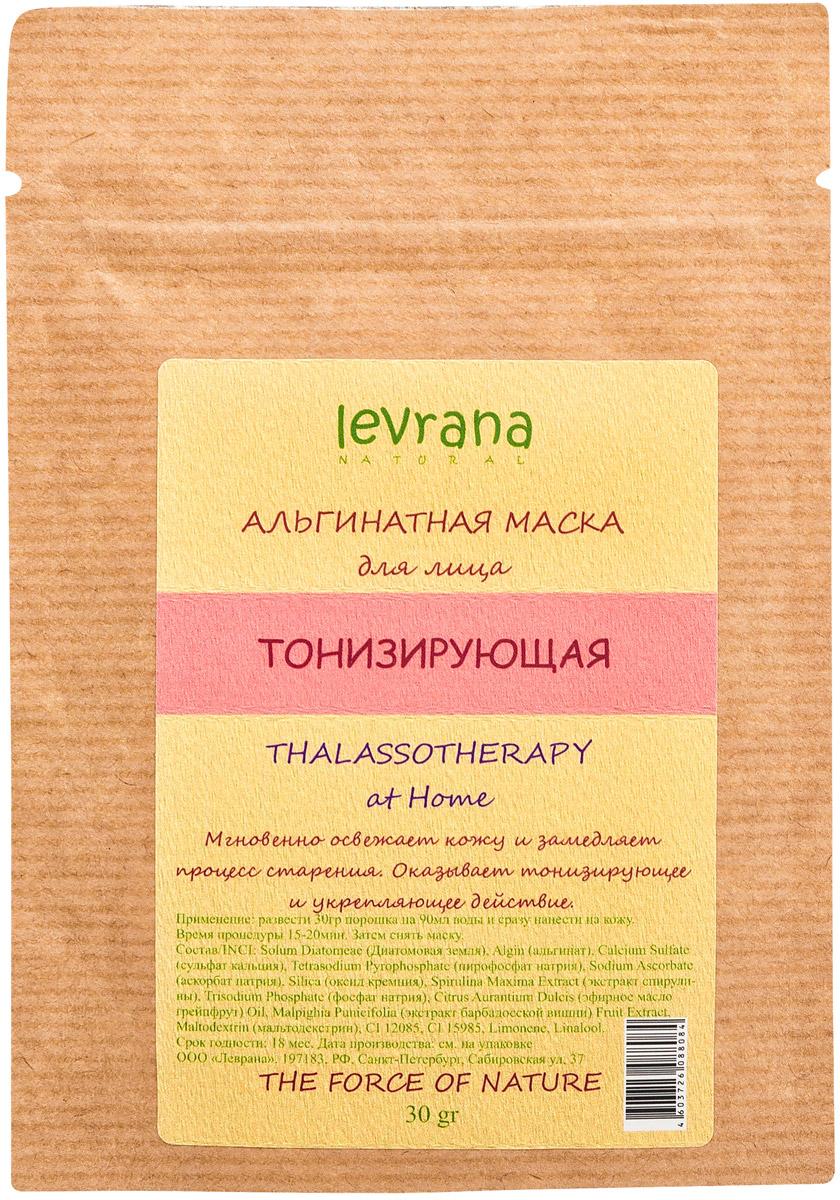 Levrana Альгинатная маска для лица, Тонизирующая, 30 гALGM02Талассотерапия — «лечение морем» — уход за кожей, в основе которого лежит использование морской воды, подогретой до +33° C, водорослей и морских грязей. Водоросли содержат целый коктейль минералов, микроэлементов,клетчатки и витаминов, необходимых для кожи человека. Еще одно преимущество водорослей — минимальное содержание жира, что принципиально важно для разработки на их основе программ для похудения.Талассотерапия в домашних условиях - это реально. Ведь теперь можно купить альгинатную маску для лица от levrana. Почувствуйте силу морских глубин.Альгинатная маска мгновенно освежает кожу и замедляет процесс старения. Оказывает тонизирующее и укрепляющее действие.Наши альгинатные маски произведены по специальному заказу во Франции, на берегах Бретани.