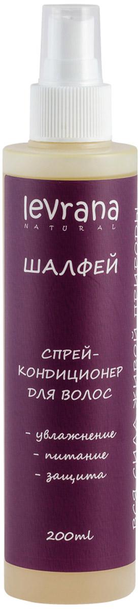 Levrana Спрей-кондиционер для волос Шалфей, 200 мл спрей для волос levrana levrana le034lwslq30