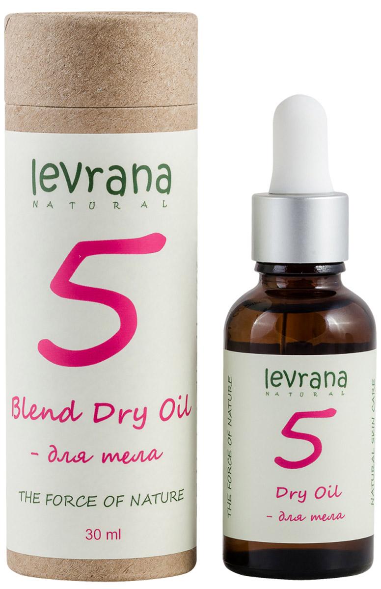 Levrana Сухое масло 5 для тела, 30 мл масло для волос levrana levrana le034lwslq34