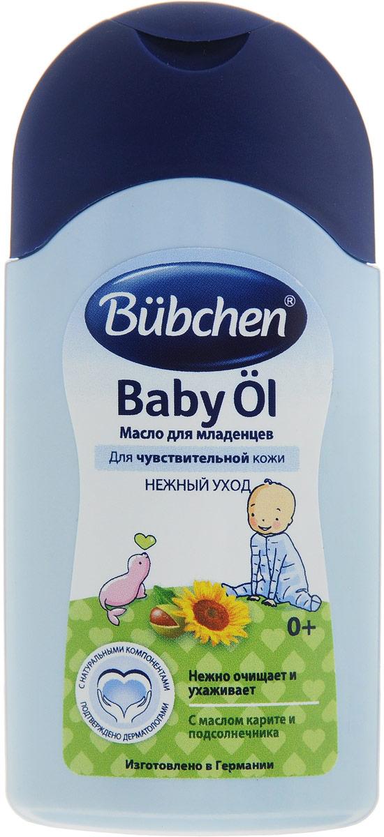 Bubchen Масло для младенцев Baby Ol с маслом карите и подсолнечника 40 мл