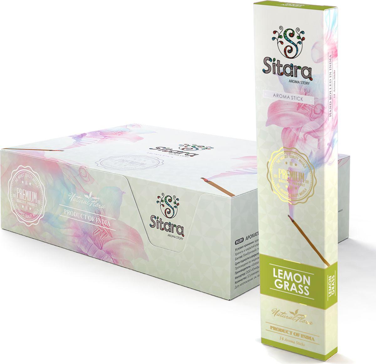 Ароматические палочки Sitara Premium