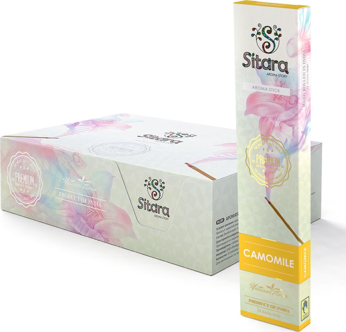 Ароматические палочки Sitara Premium Camomile, 14 палочек10316Сладковатый аромат ромашки ароматических палочек Sitara Premium Camomile воплощает в себе мягкое сочетание меда и трав. Ромашка помогает успокоиться, отрешиться от перенапряжения. Такой аромат поможет вам избавиться от бессонницы и поднять настроение. В совершенстве подойдёт любителям цветочных, пряных запахов. Способ применения: Поджечь сторону, противоположную бамбуковому основанию. Через несколько секунд после возгорания задуть пламя. Поставить ароматическую палочку в подставку, соблюдая необходимые меры пожарной безопасности. Состав: Бамбуковый стержень (Bamboo rod), натуральный мед (Honey), смола и пудра сандалового дерева (Resin and sandalwood powder), натуральная эссенция эфирных масел (Essential oils)С осторожностью:Людям страдающими заболеваниями дыхательных путей, аллергическими реакциями, при беременности.
