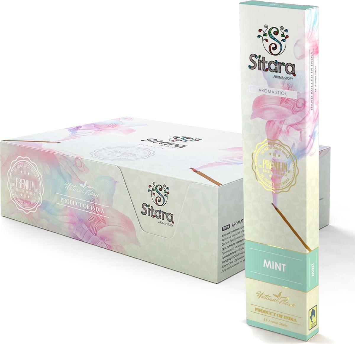 Ароматические палочки Sitara Premium Mint, 14 палочек10324Нежный и освежающий аромат мяты ароматических палочек Sitara Premium Mint успокаивает и дает новые силы. Способствует повышению концентрации, предотвращает перепады настроения. Способ применения: Поджечь сторону, противоположную бамбуковому основанию. Через несколько секунд после возгорания задуть пламя. Поставить ароматическую палочку в подставку, соблюдая необходимые меры пожарной безопасности. Состав: Бамбуковый стержень (Bamboo rod), натуральный мед (Honey), смола и пудра сандалового дерева (Resin and sandalwood powder), натуральная эссенция эфирных масел (Essential oils)С осторожностью:Людям страдающими заболеваниями дыхательных путей, аллергическими реакциями, при беременности.