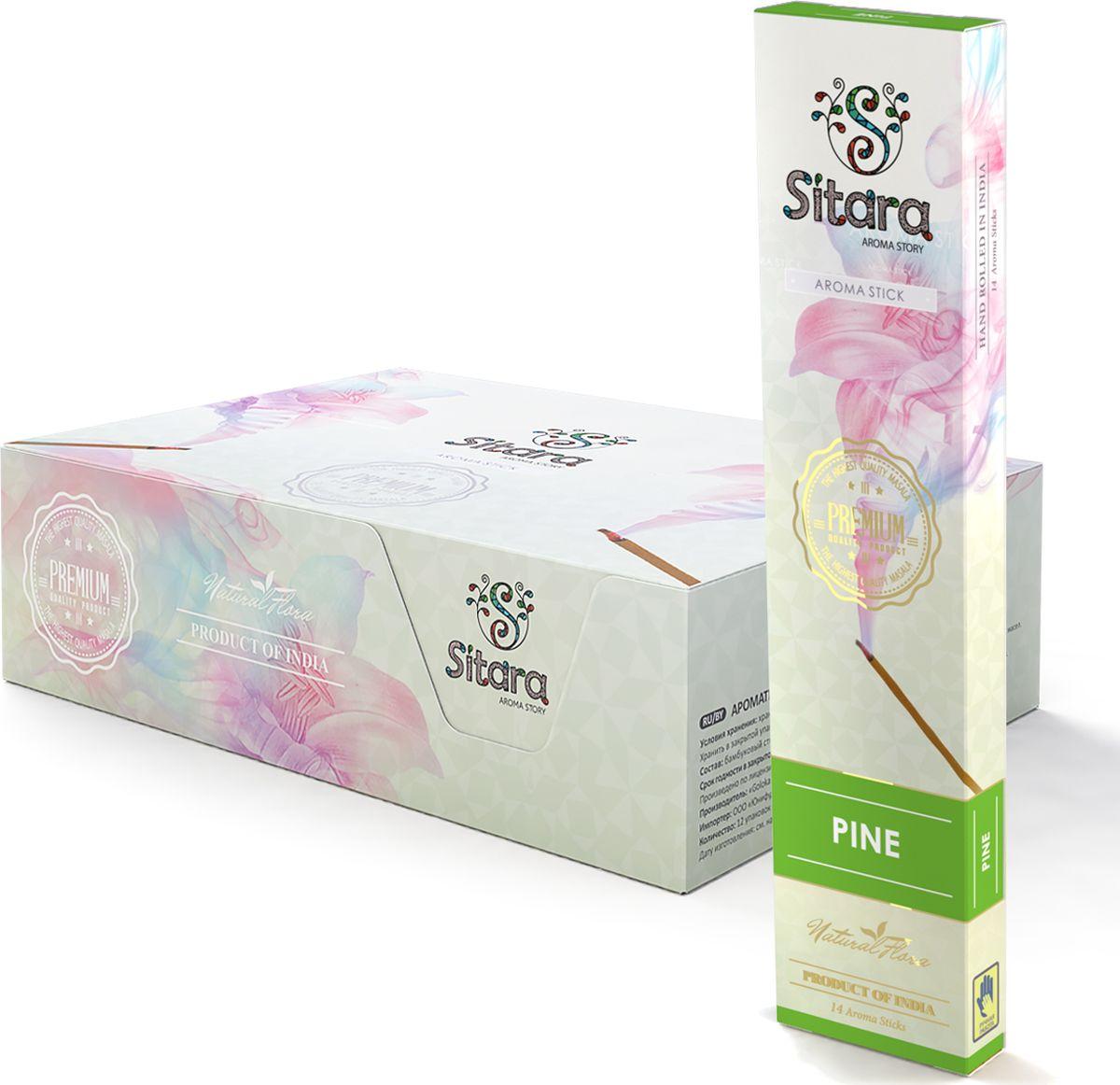 Ароматические палочки Sitara Premium Pine, 14 палочек10327Аромат сосны ароматических палочек Sitara Premium Pineнаполняет воздух прохладой и свободой.В совершенстве подойдет тем, кто не любит слишком приторные запахи. Способ применения: Поджечь сторону, противоположную бамбуковому основанию. Через несколько секунд после возгорания задуть пламя. Поставить ароматическую палочку в подставку, соблюдая необходимые меры пожарной безопасности. Состав: Бамбуковый стержень (Bamboo rod), натуральный мед (Honey), смола и пудра сандалового дерева (Resin and sandalwood powder), натуральная эссенция эфирных масел (Essential oils)С осторожностью:Людям страдающими заболеваниями дыхательных путей, аллергическими реакциями, при беременности.