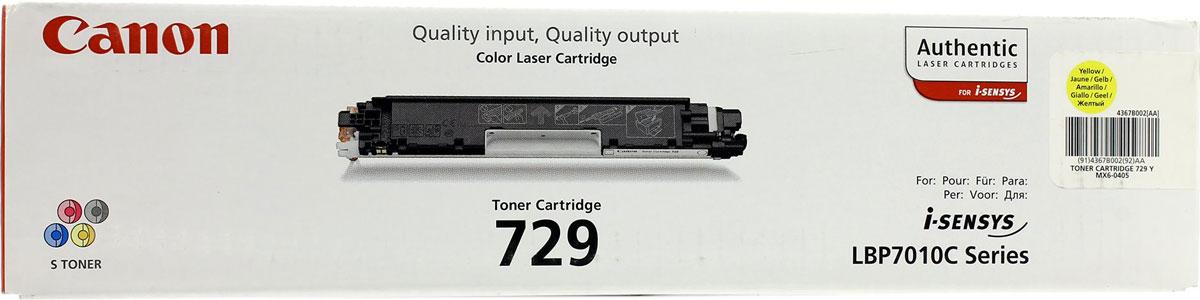 Canon 729, Yellow тонер-картридж для i-SENSYS LBP7010C/LBP7018C4367B002Оригинальный картридж Canon 729 с оригинальным тонером гарантирует профессиональный вид печатаемых документов и высокую производительность. Надежная печать без проблем. Точная цветопередача и быстрое высыхание.