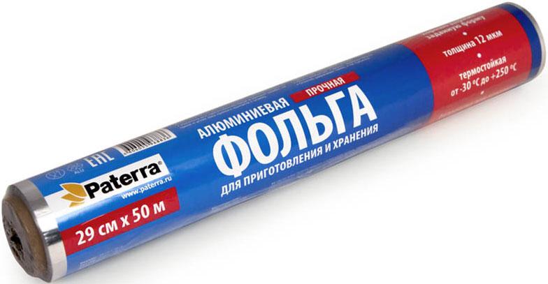Фольга пищевая Paterra Прочная, 29 см х 50 м209-016Фольга пищевая Paterra Прочная, выполненная из алюминия, предназначена для приготовления блюд в духовых шкафах различных типов, на углях. Идеально подходит для хранения холодных и горячих продуктов, отлично держит заданную ей форму, препятствует смешиванию запахов, не токсична, безопасна при контакте с пищевыми продуктами.Ширина фольги: 29 см.Длина: 50 м.